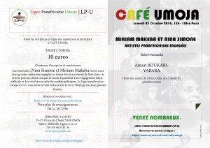 LPU-CafeUmoja-22102016